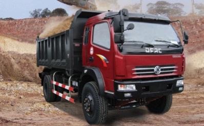 Xe thùng 8 tấn 7 tấn cửu long, giá xe ô tô tải cửu long 1,25t 3.45 tan 4,95 tấn 6,2 tấn, bán xe ben 950kg giá rẻ nhất Ảnh số 23715914