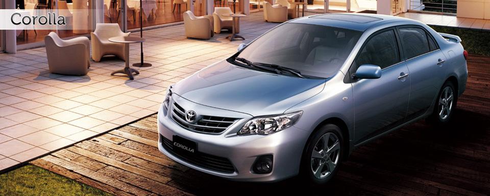Toyota corolla altis 2013, giá corolla altis 2013 rẻ nhất sài gòn, corolla altis bán trả góp Ảnh số 28904069