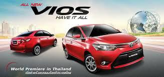 Toyota Hà Tĩnh, Toyota Vinh giao xe nhanh 2016: ĐT Hải 0973457999 để biết chính sách mới nhất, trả góp tài chính Toyota Ảnh số 31406909