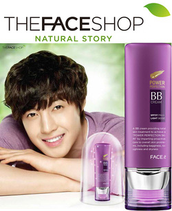 Ảnh số 25: BB Cream Power perfection The Face Shop - Giá: 430.000