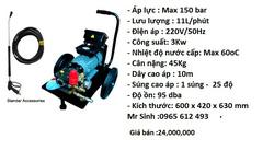 Ảnh số 3: M&aacutey Rửa xe của &yacute C150 - Giá: 24.000.000