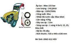 Ảnh số 6: M&aacutey Rửa XE Vj150 - Giá: 12.000.000