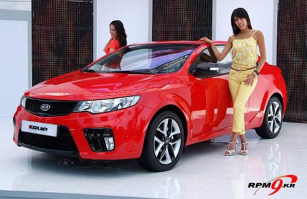 Forte Koup, mẫu xe Forte 2 cửa đã có mặt tại Việt Nam , Ảnh đại diện