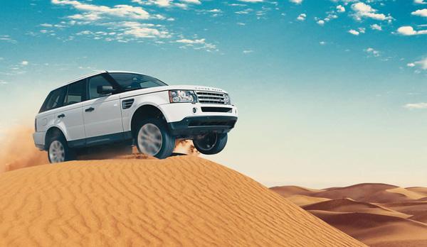 Đại Lý xe Land Rover độc quyền duy nhất tại Việt Nam , Ảnh đại diện