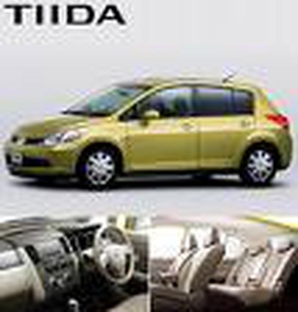 Xe NISSAN các loại, mới 100%, nhập khẩu, chính hãng, giá tốt nhất, giao xe ngay , Ảnh đại diện