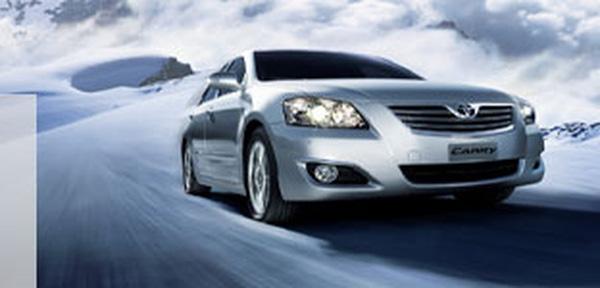 xe Toyota giao ngay, tặng 1 năm bảo hiểm vật chất xe hoặc mua 1 năm bảo hiểm được tặng thêm 2 năm , Ảnh đại diện