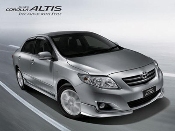 Toyota Hà Nội giá tốt nhất, giao xe nhanh nhất , Ảnh đại diện