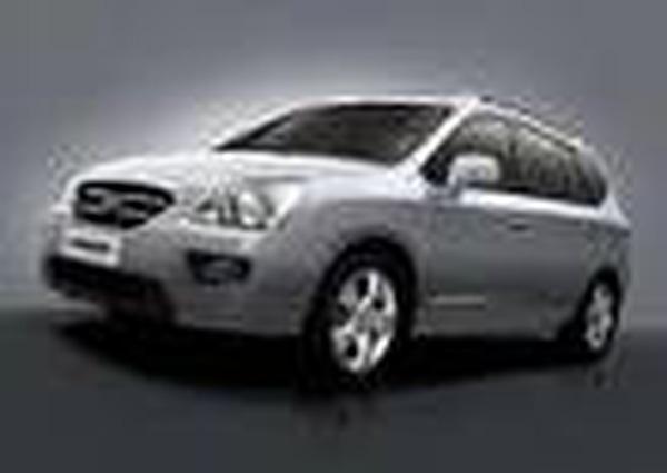 Kia carens xe 7 chỗ giá hợp lý nhất việt nam.Công ty nhập khẩu trực tiếp độc quyền tại việt nam , Ảnh đại diện