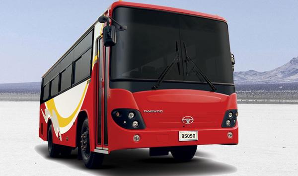 Bán xe Daewoo 34 chỗ 47 chỗ giá tốt nhất. , Ảnh đại diện