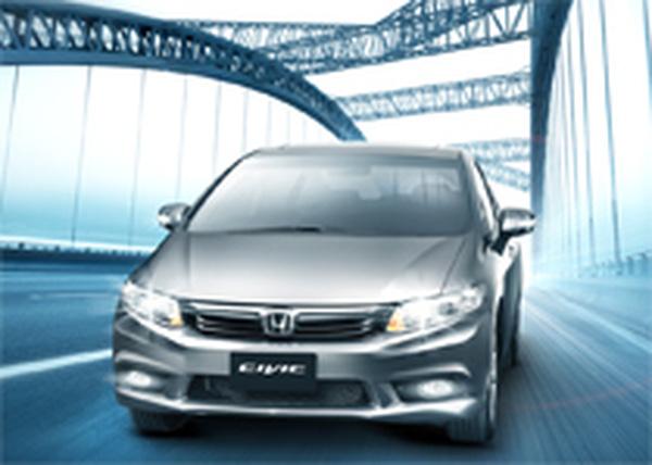 Honda Civic 2013 kiểu dáng sang trọng, nhiều khuyến mại hấp dẫn , Ảnh đại diện