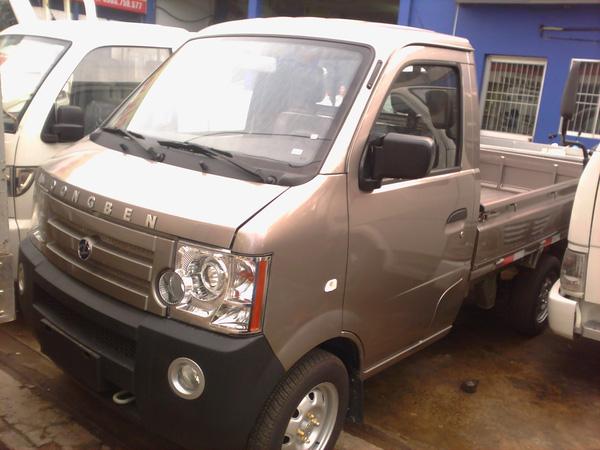 Bán xe tải Dongben 650kg,Dongben 870kg Trả góp ,trả thẳng tốt nhất Xuân quý tỵ 2013. , Ảnh đại diện