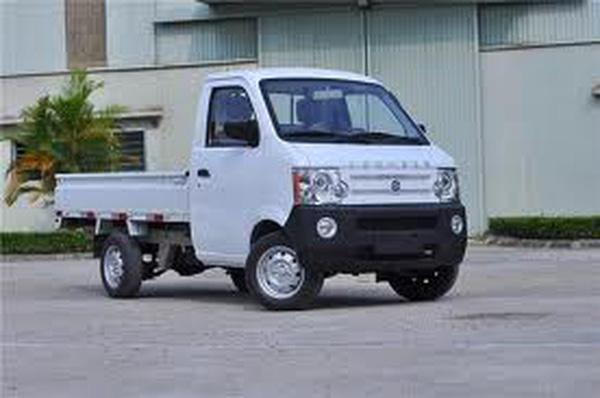 Đại lý chuyên bán xe trả góp chuyên đóng thùng xe tải.xe tải dongben.dongben tải nhẹ , Ảnh đại diện
