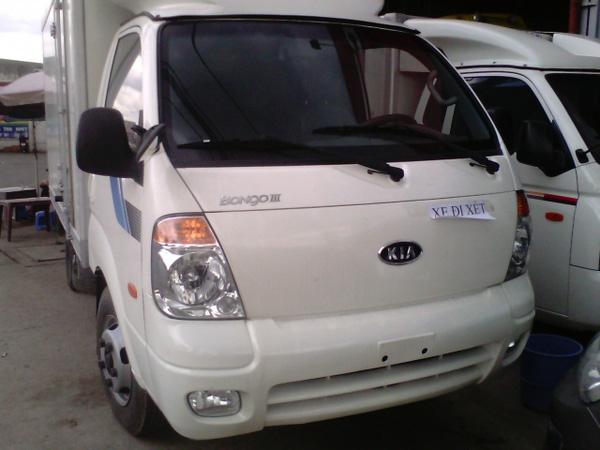 Ô tô xe đông lạnh nhập khẩu từ hàn QUỐC . Xe đông lạnh 1t25 huyndai 1t4 kia bongo giá bán tốt nhất , Ảnh đại diện
