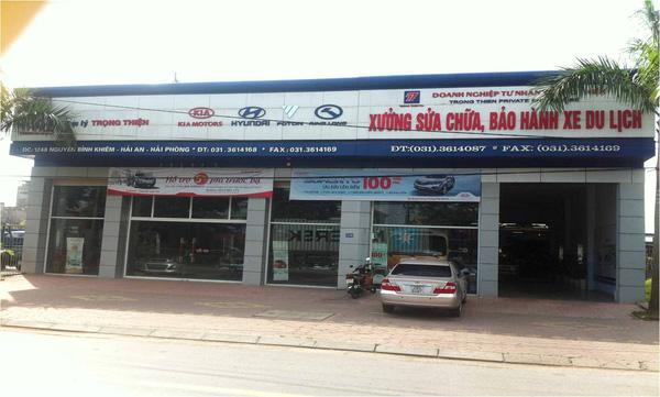Ô tô tải THACO KIA Hải Phòng, KIA, HYUNDAI, Forland, Ollin, Auman Trường Hải tại Hải Phòng từ 500kg đến 19 tấn , Ảnh đại diện