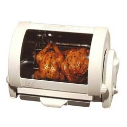 George Foreman GR59A Baby George Rotisserie