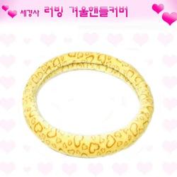 Bọc Vô Lăng Made in Korea MS25