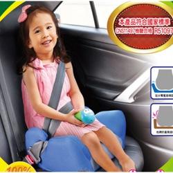 Ghế ngồi lót xe ô tô cho bé