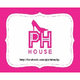 Avatar shop: phhouse
