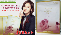 Ảnh số 44: Advanced cell boosting ex essence mask sheet - Giá: 20.000